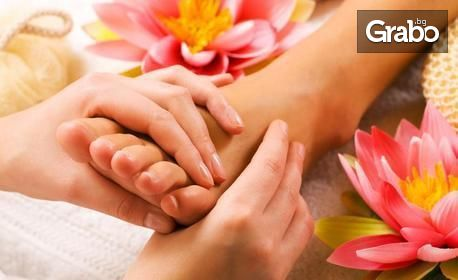Лечебен терапевтичен масаж на цяло тяло, плюс зонотерапия на ходила