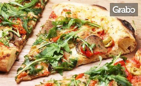 Вкусно хапване за вкъщи! Пица или салата - по избор, или основно ястие