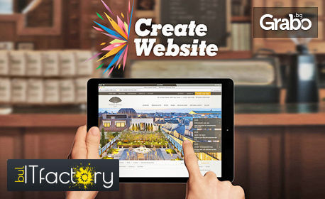 """Онлайн курс """"Да направим собствен бизнес уеб сайт в 10 стъпки"""", с неограничен достъп до платформата"""