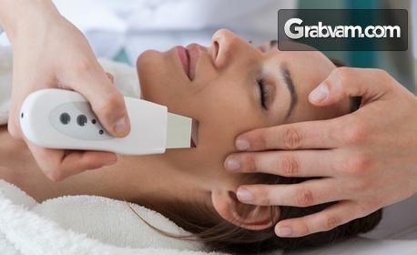 Дълбоко почистване на лице с ултразвукова шпатула и ампула с хиалуронова киселина Paraiso, плюс масаж