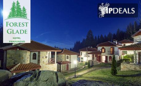 Есен в Пампорово! 2 нощувки със закуски - за двама, трима или семейство с 2 деца, плюс релакс зона