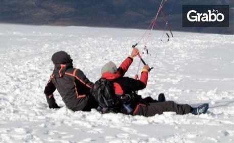 Урок по Snowkite, плюс транспорт, видео разбор и тест на различни екипировки - във Витоша или Рила