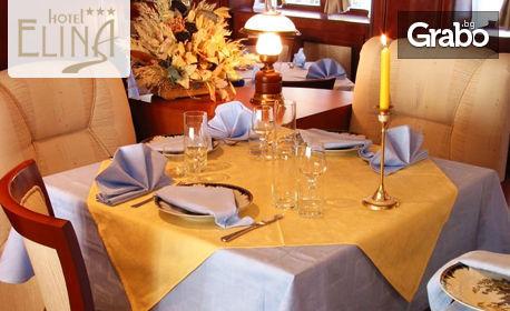 Великден в Пампорово! 3 нощувки със закуски и вечери, едната празнична - за семейство с до две деца или трима възрастни