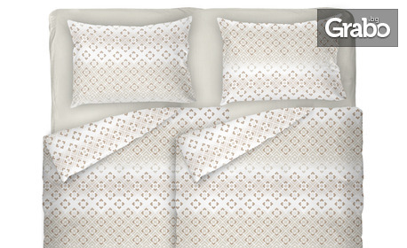 """Единичен или двоен спален комплект """"Диана"""" от памучен сатен"""