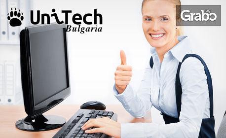 Здраво PC! Профилактика на Hardware или Software