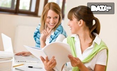 Обучение по английски език за ученици от 5 до 8 клас, с 50 учебни часа