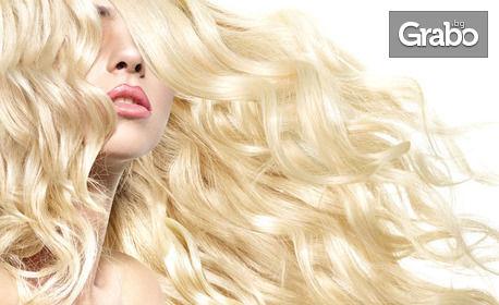 Кератинова терапия за коса - без или със подстригване