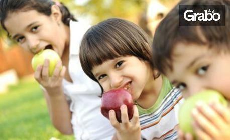 5 посещения на целодневна лятна занималня за дете от 7 до 11г