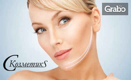 Anti-age ултразвукова терапия за лице и шия с двойно въвеждане на колаген, плюс RF на околоочен контур и лифтинг масаж