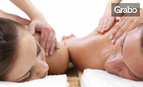 Релаксиращ масаж на цяло тяло за двама, плюс бонус кислородна терапия за лице, чай и ядки