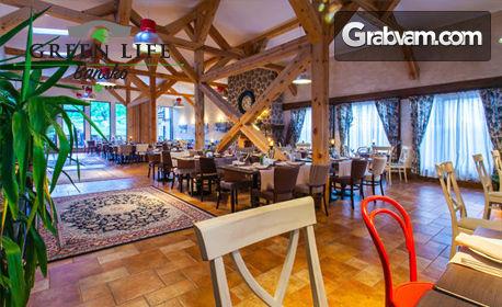 До края на Ноември в Банско! 2 или 3 нощувки със закуски и вечери, плюс релакс зона