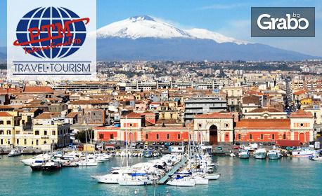 изображение за оферта В Сицилия през Юни! 3 нощувки със закуски, плюс самолетен билет и възможност за посещение на Етна, Сиракуза и Ачиреале