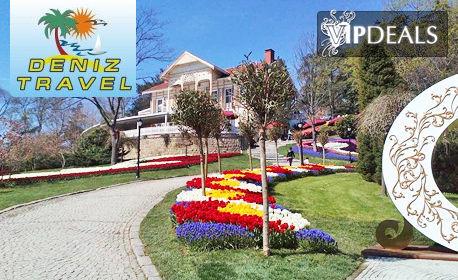Септемврийски празници в Истанбул! Екскурзия с 2 нощувки със закуски, плюс транспорт и бонус посещение на Одрин