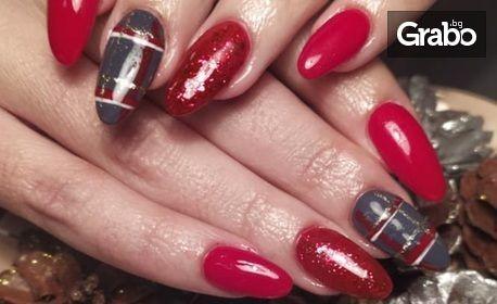 Маникюр по избор - базов, с гел лак и декорации или поставяне на гел върху естествени нокти