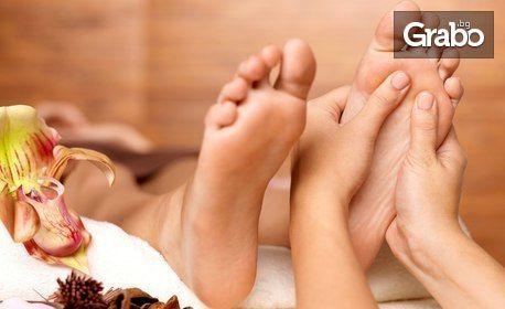 """Терапия """"Уморени крака"""", плюс дълбокотъканен масаж на гръб, врат и кръст"""