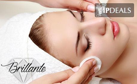 Почистване на лице, плюс ампула с ултразвук
