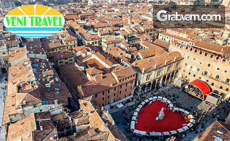 Посети Карнавала във Венеция! 2 нощувки със закуски, плюс транспорт и възможност за Верона и Падуа
