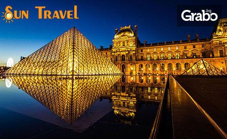 7-дневна екскурзия до Париж, с 6 нощувки със закуски и транспорт