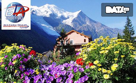 Есенна екскурзия до Италия и Швейцария! 4 нощувки със закуски, плюс транспорт