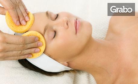 Ултразвуково почистване, масаж и маска на лице, плюс оформяне на вежди