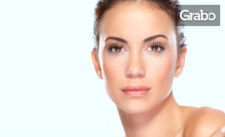 Почистване на лице с ултразвук и шоколадова терапия, плюс масаж на лице, шия и деколте