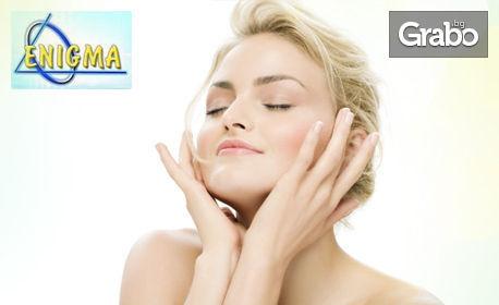 Микродермабразио на лице или тяло, плюс неинжективна мезотерапия