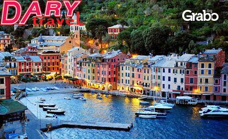 Лято в Тоскана! 4 нощувки със закуски, вечери, самолетен билет и възможност за посещение на Чинкуе Тере, Пиза и Сиена