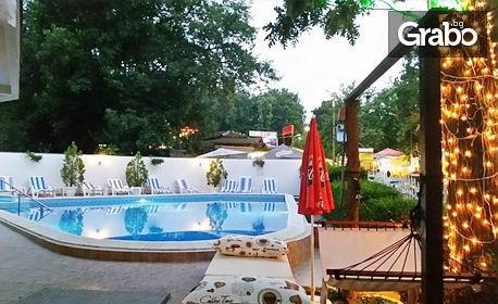 Лято в Китен! 3, 5 или 7 нощувки със закуски и възможност за обеди и вечери, плюс басейн и шезлонг - на 2 минути от плаж Атлиман