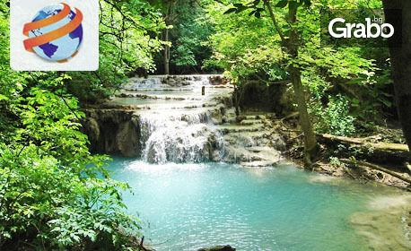 Еднодневна екскурзия до Деветашката пещера, Крушунските водопади и Ловеч