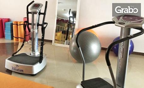 1 тренировка с Power Plate, плюс VіbrоРlаtе Crazy Fit Massage или пресотерапия на цяло тяло