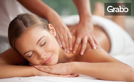 60 минути релакс! Лечебен масаж на цяло тяло с масло от ванилия, плюс масаж на глава