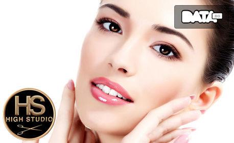 Дълбоко почистваща и противовъзпалителна терапия за лице с продукти на ProfiDerm, плюс оформяне на вежди