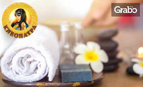 Индийски масаж на глава или релаксиращ масаж на гръб и крака