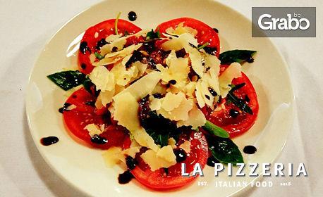 Усети вкуса на Италия! Традиционна салата или основно ястие, по избор