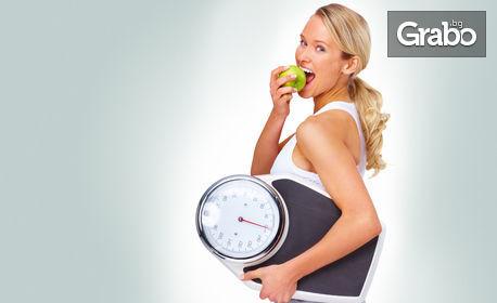 Измерване състава на тялото, плюс анализ на резултатите и консултация за отслабване с клетъчно хранене