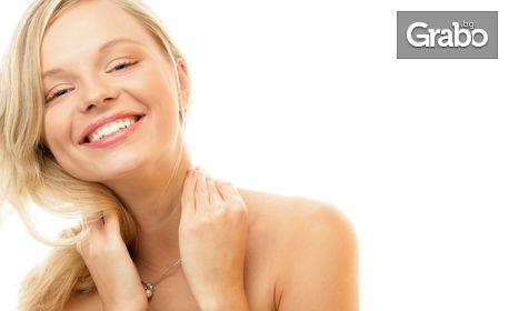 Диамантено микродермамбразио и кислородна мезотерапия на лице със серум от охлюв