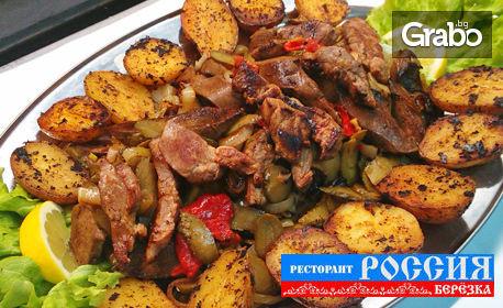 """Сборна """"солянка"""" по сибирски за четирима - печено свинско месо, черен дроб, зеленчуци и картофи"""