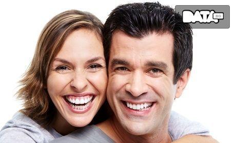 Обстоен дентален преглед и почистване на зъбен камък, плюс поставяне на пломба или полиране и избелване