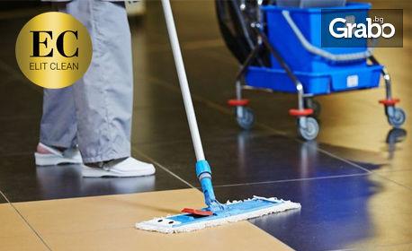 Почистване на офис с площ до 100кв.м