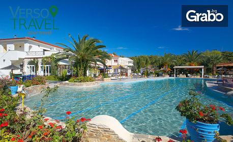 Почивка през Май на Халкидики! 3 нощувки на база All Inclusive в хотел Chrousso Village 4*