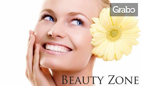 Почистване на лице, масаж или диамантено микродермабразио, плюс оформяне на вежди