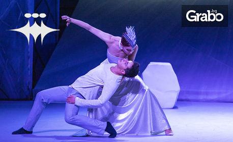"Постановка на Балет Арабеск по творбата на Андерсен ""Снежната кралица"" на 23 Февруари"