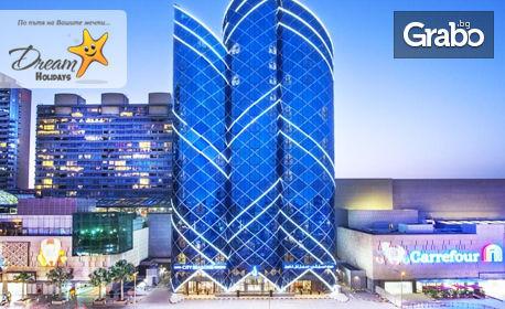 Нова година в Дубай! 6 нощувки със закуски в хотел 3* или 4*, плюс самолетен транспорт от Варна