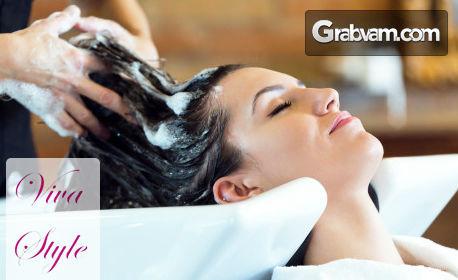 За красива коса! Боядисване с боя на клиента и подхранваща маска, или масажно измиване, маска и ампула