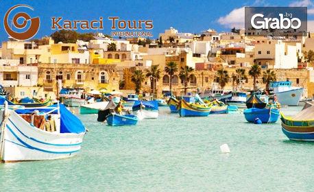 Оферта: Почивка в Малта, в залива Сейнт Пол! 3 нощувки със закуски в хотел 4*, плюс ползване на басейн