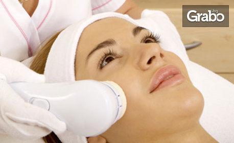 Био ултразвуково почистване на лице