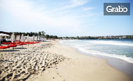 През Юни и Юли край Созопол! Нощувка със закуска - на 30м от плажа