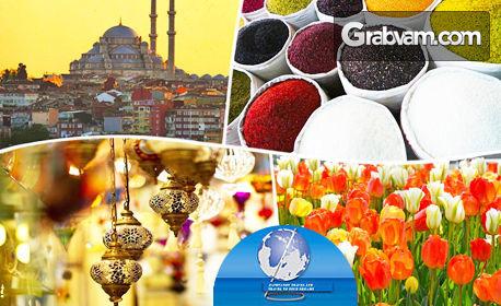 До Истанбул в сезона на лалетата! 2 нощувки със закуски в хотел Grand Milan 3*, плюс транспорт
