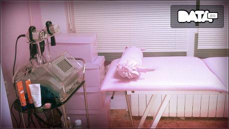 Липолазер и RF биполярен вакуум на корем и паласки - без или със масаж, серум и маска на лице