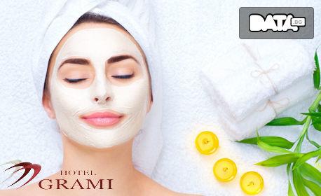 """130 минути Терапия """"Богиня Касиопея"""" - масаж на цяло тяло и лице, маска, джакузи и парна баня, плюс плодове, бонбони и вино"""